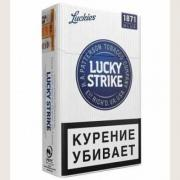 Cigarette wholesale Lucky Strike small large 280$ -500 packs