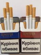 Cigarettes Priluki wholesale price - 260.00$