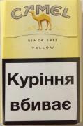 Cigarettes wholesale Camel yellow (370$)