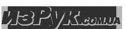 Из рук. Бесплатные объявления Киева и Киевской области