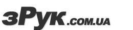 З рук. Безкоштовні авто, мото оголошення України