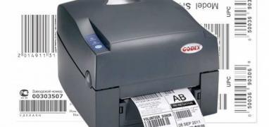 Купить принтер для печати этикеток в Киеве