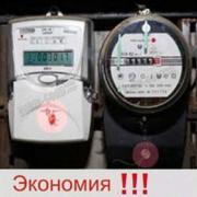 Прибор для экономии электроэнергии