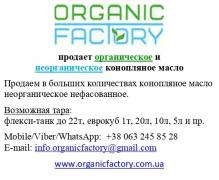 Sell inorganic and organic hemp oil