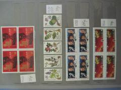 Sell stamps of USSR